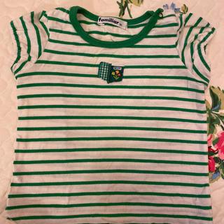 ファミリア(familiar)のファミリア 80センチ Tシャツ(Tシャツ)
