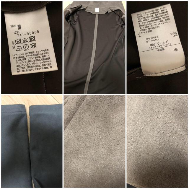 DRESKIP(ドレスキップ)のDRESKIP やわらかフェイクスエードコート レディースのジャケット/アウター(その他)の商品写真