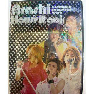 嵐 - How's it going? SUMMER CONCERT 2003 DVD