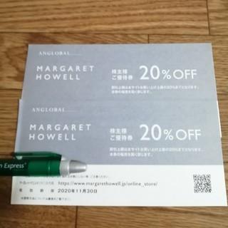 MARGARET HOWELL - マーガレットハウエル 2割引 2枚