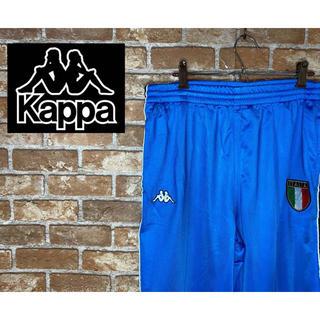 Kappa  ジャージ トラックパンツ XL  ITALIA  ワッペン縦ライン