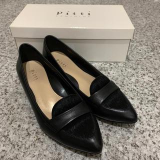 ピッティ(Pitti)のPitti 本革パンプス 黒 サイズ23.5cm ヒール2.5cm 箱付(ハイヒール/パンプス)