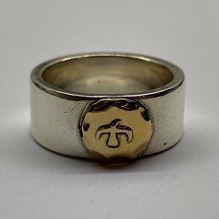 ゴローズ(goro's)のゴローズ 美品 平打リング11号(リング(指輪))