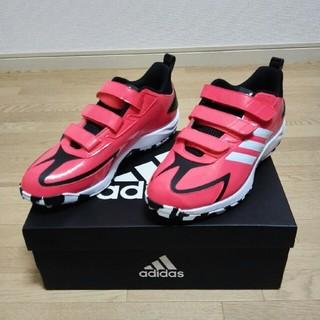 アディダス(adidas)のアディダス トレーニングシューズ 野球(シューズ)