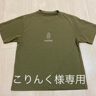 モンベル(mont bell)のmont-bell キッズTシャツ(その他)