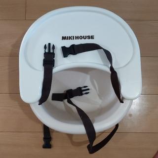 mikihouse - ミキハウス ベビーチェア ホワイト