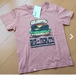 シマムラ(しまむら)の新品ティシャツ130  ジャンクストアー BREEZE  マーキーズ(Tシャツ/カットソー)