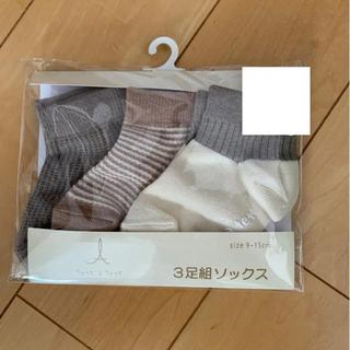 futafuta - テータテート靴下 3点セット