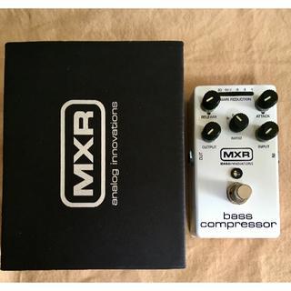 MXR M87 bass compressor(ベースエフェクター)
