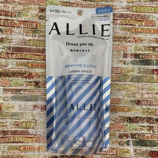 アリィー(ALLIE)のアリー ALLIE ニュアンスチェンジ UV ジェル ハーフマット CL(日焼け止め/サンオイル)
