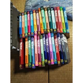 ビーバップハイスクール30冊セット売り(青年漫画)