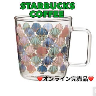 スターバックスコーヒー(Starbucks Coffee)の最終値下げ 新品未使用 スタバ グラスマグ ゴールドシェル  耐熱マグカップ(マグカップ)