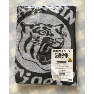 阪神タイガース - 【未開封】 阪神タイガース バスタオル