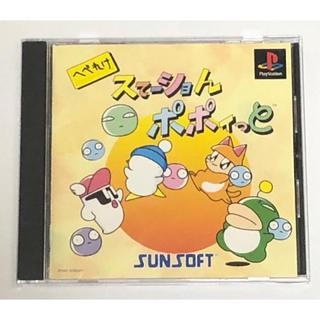 プレイステーション(PlayStation)のPS へべれけ テーションポポイっと(家庭用ゲームソフト)