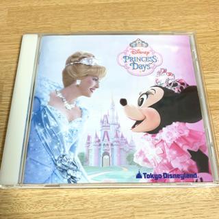 ディズニー(Disney)のディズニープリンセスデイズ CD(アニメ)
