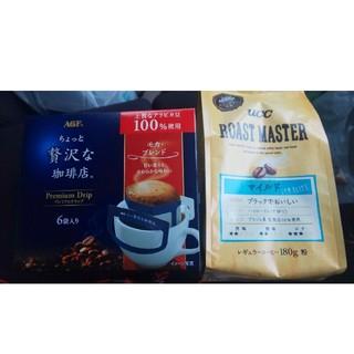 エイージーエフ(AGF)のroast Masterマイルドコーヒー、プレミアムドリップ、(コーヒー)
