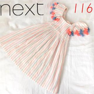 ネクスト(NEXT)のNEXT  フリルサマードレス  116(ワンピース)