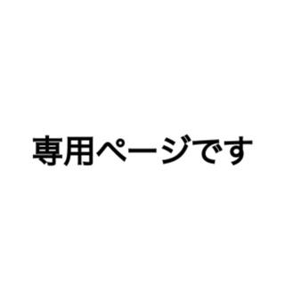 DEUXIEME CLASSE - 新品タグ付き★Twins cotton ロングガウン★ナチュラル