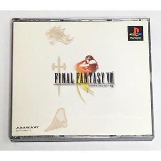 プレイステーション(PlayStation)のPS ファイナルファンタジーⅧ(家庭用ゲームソフト)
