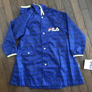 FILA - 新品 FILA ランドセル レインコート 110サイズ フィラ