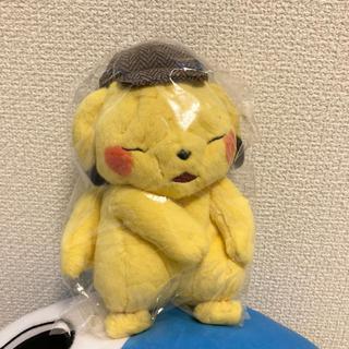 ポケモン(ポケモン)のポケモン 名探偵ピカチュウ ぬいぐるみ(ぬいぐるみ)