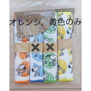 ピーナッツ(PEANUTS)のスヌーピー マイクロファイバー布巾(収納/キッチン雑貨)
