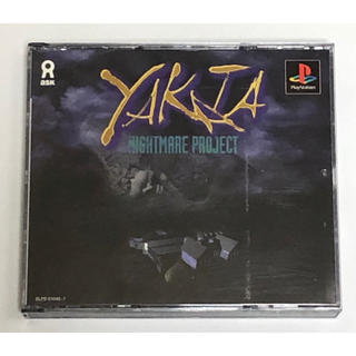 プレイステーション(PlayStation)のPS YAKATA(家庭用ゲームソフト)