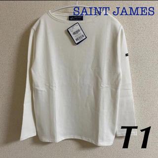 セントジェームス(SAINT JAMES)の未使用品 セントジェームス ウェッソン 無地 白 T1 国内正規品(カットソー(長袖/七分))