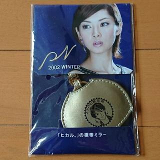 シセイドウ(SHISEIDO (資生堂))の【未開封】B'z イナバ化粧品店 ノベルティー 携帯ミラー(その他)