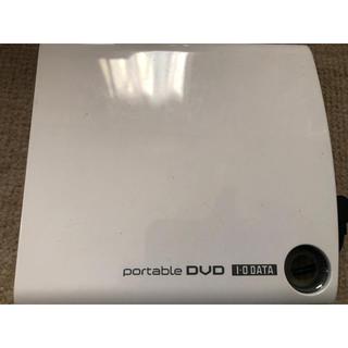 アイオーデータ(IODATA)の外付けDVDRW i-odata アイオーデータ ホワイト(PC周辺機器)