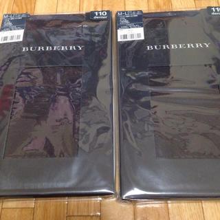 バーバリー(BURBERRY)のBURBERRY ミンクグレータイツ2枚(タイツ/ストッキング)