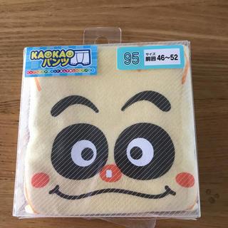 アンパンマン(アンパンマン)の専用 KAOKAOパンツ クリームパンダ(パンツ/スパッツ)
