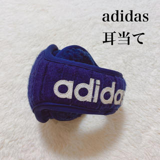 アディダス(adidas)のadidas♥︎耳当て(イヤーマフ)