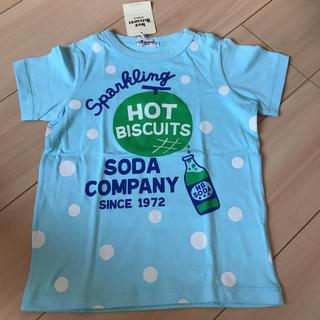 ホットビスケッツ(HOT BISCUITS)のミキハウス Tシャツ 120(Tシャツ/カットソー)