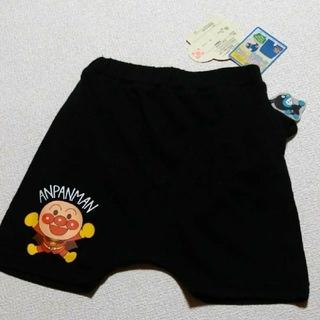 アンパンマン(アンパンマン)のアンパンマン パンツ 95cm(パンツ/スパッツ)