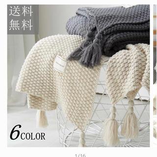 ブランケット/毛布(ソファカバー)