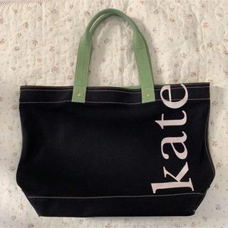 kate spade new york - ケイトスペードトートバッグ