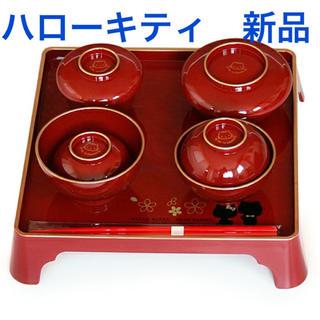 新品✴︎日本製 ハローキティ お食い初め食器 男の子(お食い初め用品)