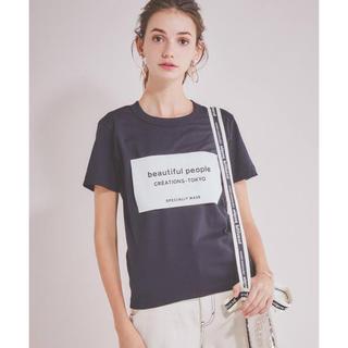 beautiful people - beautiful people ネームTシャツ 150