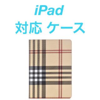 (人気商品) 液晶フィルム➕iPad ケース (3色)(iPadケース)