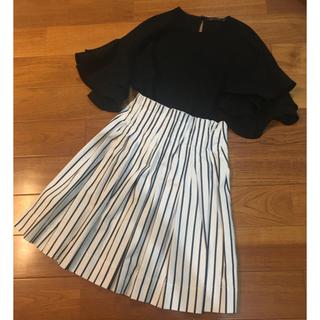 ケイトスペードニューヨーク(kate spade new york)のkate spade スカート ストライプ 白×紺(ひざ丈スカート)