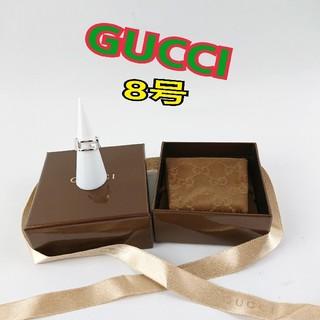 グッチ(Gucci)のGUCCI グッチ リング(リング(指輪))