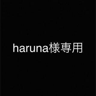 ミツビシエンピツ(三菱鉛筆)のHi-uni SHARP 3050 0.3mm 青(ペン/マーカー)