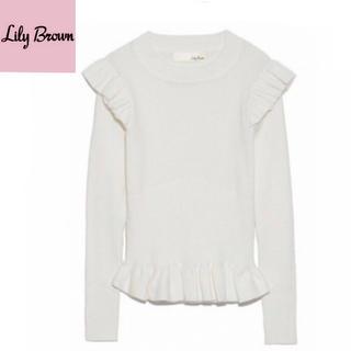 Lily Brown - 【新品未使用】Lily Brown ハイネックフリルニット オフホワイト