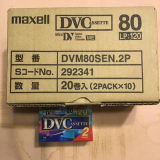 マクセル(maxell)のDVCテープ 20巻 値下げ(その他)