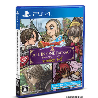 プレイステーション4(PlayStation4)の【限定特典付】ドラゴンクエストX version1-5 PS4版(家庭用ゲームソフト)