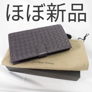 Bottega Veneta - 【ほぼ新品】ボッテガヴェネタ イントレチャート  2つ折り長財布