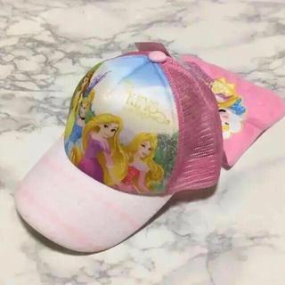 Disney - 即購入OK!未開封タグ付 キッズ ディズニー プリンセス UVケアガード付 帽子