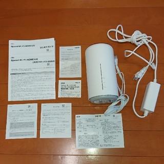 エーユー(au)のHUAWEI Speed Wi-Fi HOME L02(HWS33MWU)(PC周辺機器)