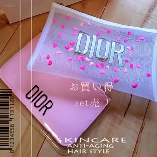 Christian Dior - ❤︎.ChristianDior❁⃘*.゚2個set価格❤︎.*新品未使用❤︎.